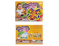 Декор шкатулки «Блестящая мозаика», , купить игрушку