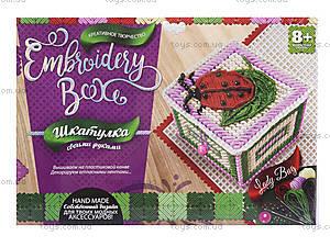 Детское творчество «Шкатулка Embroidery Box», EMB-01-01, купить