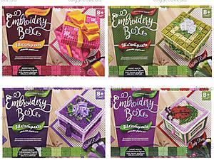 Детское творчество «Шкатулка Embroidery Box», EMB-01-01
