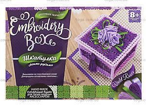 Детское творчество «Шкатулка Embroidery Box», EMB-01-01, цена