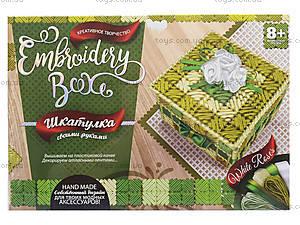 Детское творчество «Шкатулка Embroidery Box», EMB-01-01, игрушки