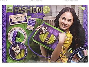 Набор для творчества Fashion bag, FBG-01-03, фото