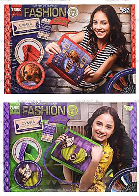 Набор для творчества Fashion bag, FBG-01-03