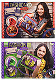 Набор для творчества Fashion bag, FBG-01-03, детский