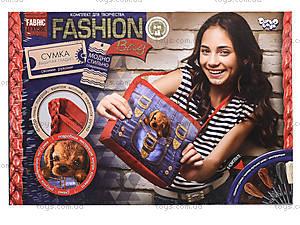 Набор для творчества Fashion bag, FBG-01-03, отзывы