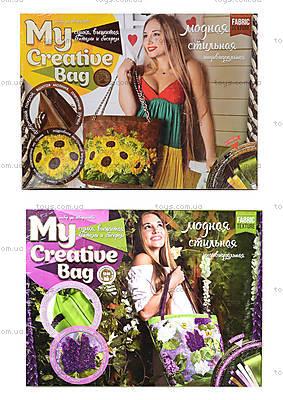 Набор для творчества My creative bag,
