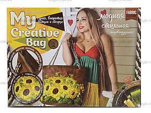 Набор для творчества My creative bag, , цена