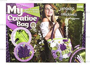 Набор для творчества My creative bag, , игрушки