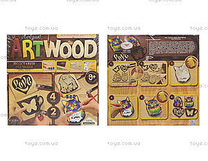 Набор для творчества Artwood «Подставки под чашки», LBZ-01-06, 07, 08