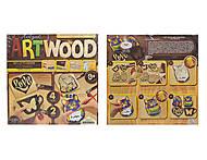 Набор для творчества Artwood «Подставки под чашки», LBZ-01-06, 07, 08, отзывы
