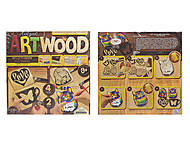 Набор для творчества Artwood «Подставки под чашки», LBZ-01-06, 07, 08, купить