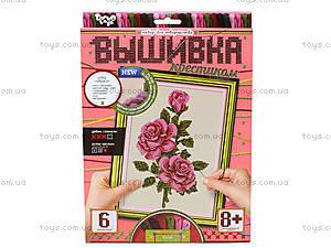 Набор для творчества «Вышивка крестиком», , toys.com.ua