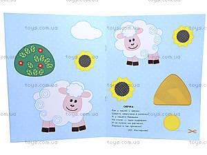 Творчество для самых маленьких «Лето в деревне», С219003Р, купить