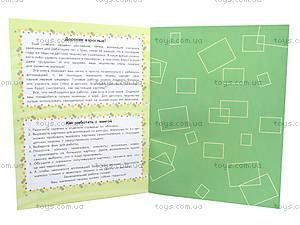 Творчество для самых маленьких «Лето в деревне», С219003Р, детские игрушки