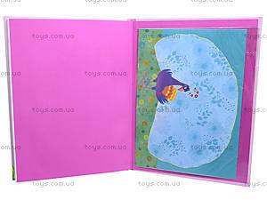 Книга для малыша «3 года», Ч119002Р, купить