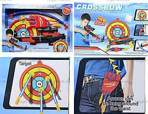 Детский тир со стрелами на присосках, 968