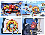 Детский тир со стрелами на присосках, 968, отзывы