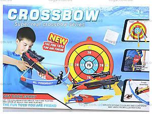 Детский тир со стрелами на присосках, 968, цена