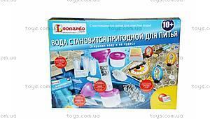 Обучающая игра для школьников Leonardo «Очистка воды», U36783