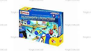 Обучающая игра для школьников «Эксперименты с полетами», U36790