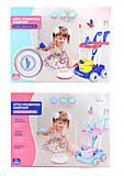 """Игровой набор """"Уборка"""" с роботом-пылесосом, 998-12, детские игрушки"""