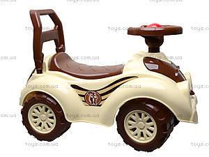 Уценка Автомобиль для прогулок «Бурундук», 2315, купить
