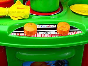 Уценка Детская кухня, 402, детские игрушки