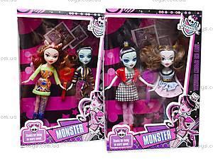 Уценка Детская кукла «Монстер Хай», M12388, магазин игрушек