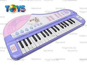 Уценка Детский синтезатор с караоке, JXT88016, фото