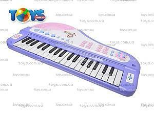 Уценка Детский синтезатор с караоке, JXT88016