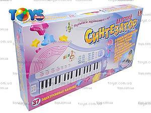 Уценка Детский синтезатор с караоке, JXT88016, отзывы