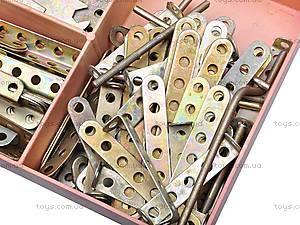 Уценка Детский металлический конструктор №5, №5, детские игрушки