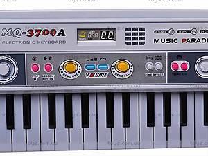 Уценка Детский орган, 37 клавиш, MQ3709A, купить