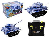 Уценка Детский танк, на радиоуправлении, 2042, игрушка