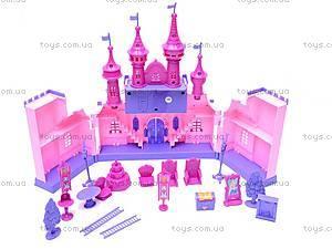 Домик для кукол и игрушка для девочек «Замок», SG-2945