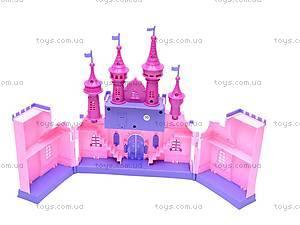 Домик для кукол и игрушка для девочек «Замок», SG-2945, купить