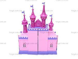 Домик для кукол и игрушка для девочек «Замок», SG-2945, фото
