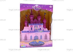 Домик для кукол и игрушка для девочек «Замок», SG-2945, отзывы