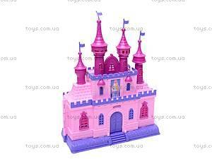 Домик для кукол и игрушка для девочек «Замок», SG-2945, цена