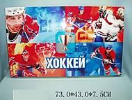 УЦЕНКА Хоккей детский, настольный, 2286, игрушки