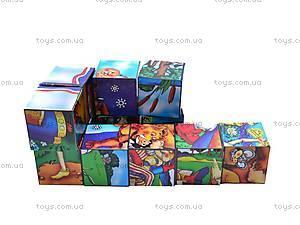 Уценка Кубики и пазлы «Сказки», 2575, купить
