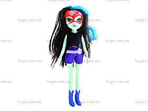 Уценка Кукла Monster Girl, 24 см, 8888-14151617, отзывы