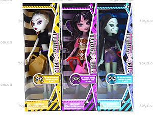 Уценка Кукла Monster Girl, 24 см, 8888-14151617, игрушки