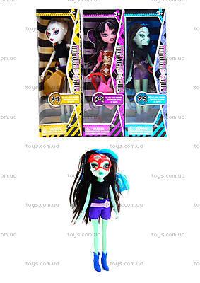 Уценка Кукла Monster Girl, 24 см, 8888-14151617