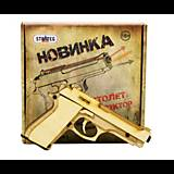 УЦЕНКА! Магнум-пистолет конструктор, 402, купить