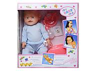 УЦЕНКА! Маленький пупс типа Baby Born, 30671-A, отзывы