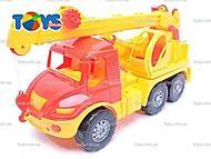 Уценка! Машина-кран «Атлантис», 0640cp0031501032, игрушка