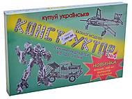 Уценка Металлический конструктор, большой, №4, купить игрушку