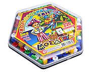 Уценка Мозаика «Цветной мир» , 2070, toys.com.ua