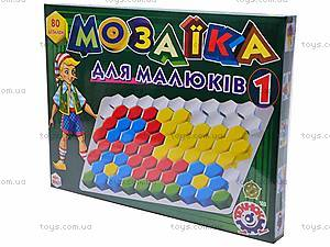 Уценка Мозаика для малышей, 80 элементов, 2063